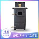 易暖科技蘭炭智能采暖爐暖氣爐60平米民用取暖爐一次上料燒三天
