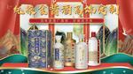 浙江醬酒定制酒,寧波公司定制白酒