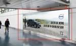 北京國際機場高速廣告牌資源戶外廣告
