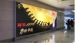 北京大興機場廣告牌有限公司品牌推廣