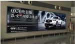 西安國際機場廣告多少錢品牌推廣