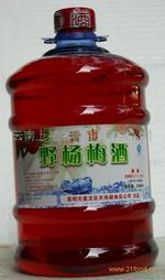 云南楊梅酒