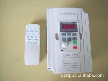 特價-------吉林長春延吉四平通化遼源冷風機變頻器