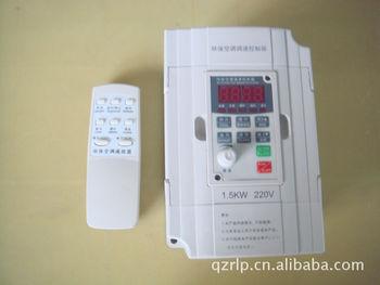 冷風機控制器,工業水冷空調