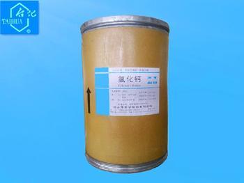 供應氯化鈣