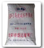 黑龍江早強劑 黑龍效早強劑價 黑龍江生產早強劑