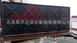 天津食品級搪瓷鋼板水箱