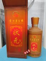 低價白酒 茅臺鎮醬香型 夢之喜狀元酒 高中狀元專用 批發 原漿酒