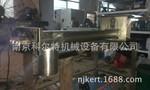 供應南京市場雙螺桿喂料機 超長喂料螺桿