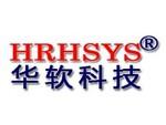 云南餐廳管理軟件昆明電子菜譜大理餐廳管理軟件