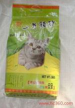 供应猫砂 香味猫砂 猫沙