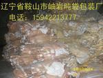內蒙古舊噸袋,內蒙古二手噸包,內蒙古集裝袋