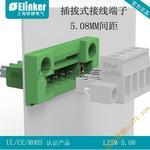 抗震連接穿墻式插拔端子 環保阻燃 DFK-MSTB 2.5/…-GF-5.08