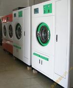 吉林干洗機設備  吉林干洗機價格
