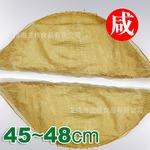 45~48cm手工半圓豆腐皮10張裝,豆油皮、五香豆皮