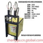 佛山正谷機械模具-雙工位液壓沖孔機 金屬管材沖弧機