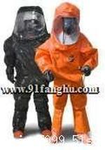 重型防護服,酸堿防護服,液氨防護服,全封閉式防護服