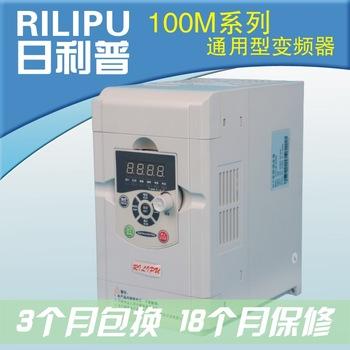 變頻器100M-7.5kw380v全新高性能 通用三相變頻調速器 日利普RLP