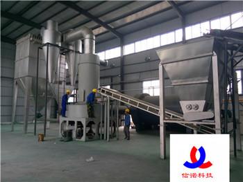 堿式碳酸鎂閃蒸干燥機