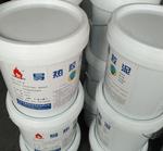 導熱膠泥 管道儲罐伴熱專用