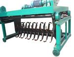 有機肥好氧槽式發酵翻拋機有機肥發酵設備