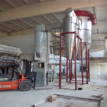 鋁鎂水滑石閃蒸干燥機