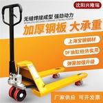 撫順叉車價格,小型手動液壓托盤車-沈陽興隆瑞