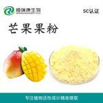 恒瑞康生物    廠家直銷   芒果果粉
