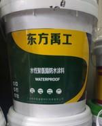 內蒙東方禹工水性聚氨酯防水涂料價格