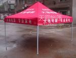 廣告折疊帳篷