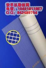 內外墻保溫玻璃纖維網格布_尿膠網格布價格_乳液網格布廠家