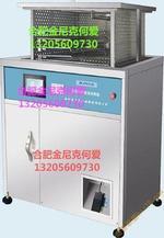 醫用96L升降式煮沸消毒機