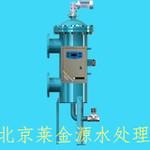 煤礦水處理,礦井水處理,工業廢水處理,生活廢水處理
