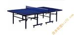 正品行貨 紅雙喜DHS T2123 單折式乒乓球臺乒乓桌乒乓球桌