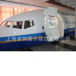 蘇州工業園區職業技術學院16米高鐵模擬艙乘務員實訓設備模擬艙