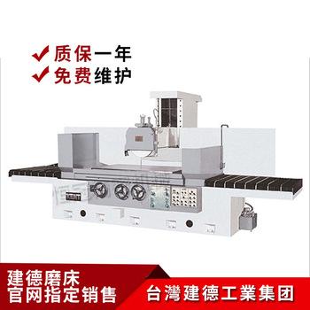 建德磨床KGS-510AH/AHD/512AH/AHD立柱型数控液压平面大水磨床