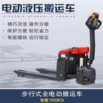 朝陽1.5噸電動叉車價格,國產品牌的選擇-沈陽興隆瑞