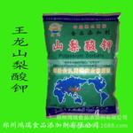 廠家***梨酸鉀 食品級 食品添加劑 含量99%v山梨酸鉀防腐劑 ;