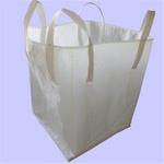 貴州集裝包裝袋噸袋生產廠家
