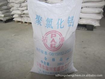 【廠價銷售】聚合氯化鋁|固體聚合氯化鋁