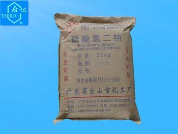供應磷酸氫二鈉