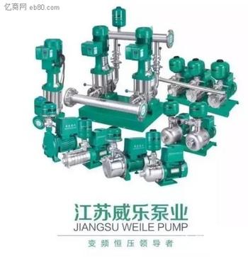 蘇州威樂水泵代理_江蘇威樂水泵供應商