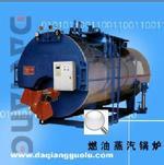 供應北京燃油蒸汽鍋爐供應商