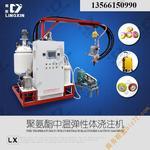 lxpu 供应滑轮 pu箱包轮 中温弹性体浇注机生产机械设备