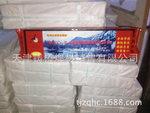 牡丹江EDZCr-B-00A型耐磨堆焊電焊條 耐沖擊