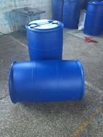 榆林200公斤鋼塑桶現代化物流管理存儲方便