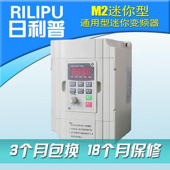 日利普 M2三相通用型變頻器 1.5kw 380v  木工機械 恒壓供水專用