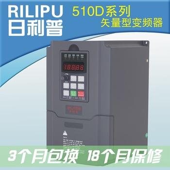 RLP變頻器510D 4kw 380v高性能 三相矢量重載扭力大 電機調速器