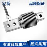 柯力稱重傳感器 HSX-A  5 50 75 100 200 500稱重傳感器