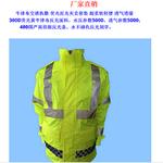 甘肅威盾安全防護服交通執勤雨衣
